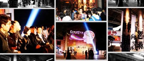 teca_creative-competition-07