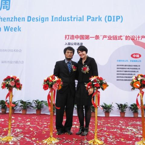 teca_shenzhen-design-park-03